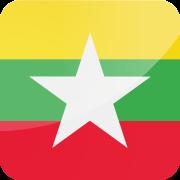 eVisa Myanmar/Birmanie