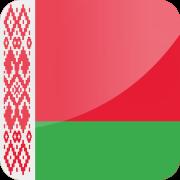 Drapeau Visa Belarus (Biélorussie)
