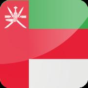 Drapeau eVisa Oman