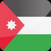 Visa Jordanie