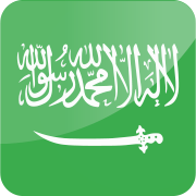 Drapeau Visa Arabie Saoudite (E-VISA)
