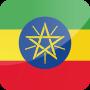 eVisa Ethiopie