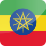 Drapeau eEthiopie